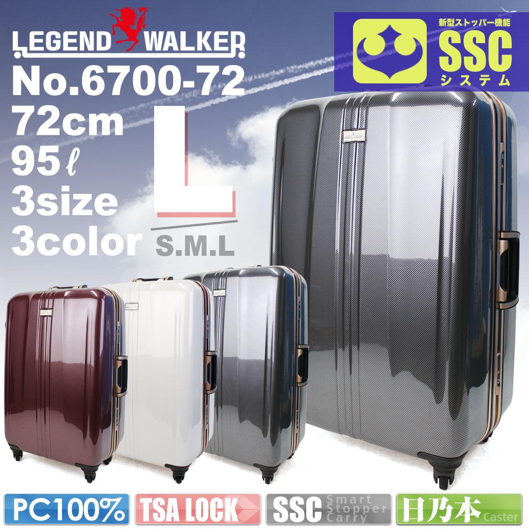 【期間限定!今だけポイント10倍】  スーツケース キャリーケース メンズ Legend Walker レジェンドウォーカー HARD CASE ハードケース キャリーバッグ 旅行 出張 ポリカーボネート TSAロック 4輪 メンズバッグ d7gqG12