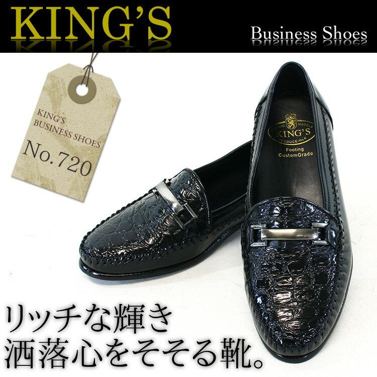 【只今クーポン利用で割引中】 紳士靴 ビジネスシューズ KING'S キングス 小物 メンズ 革靴 レザー メンズシューズ メンズ靴 靴 ブランド ランキング プレゼント ギフト