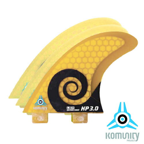 KP3.0 FCS 3fin ハニカム イエロー KOMUNITY PROJECTサーフィン FCS FIN コミュニティー プロジェクト【送料無料】