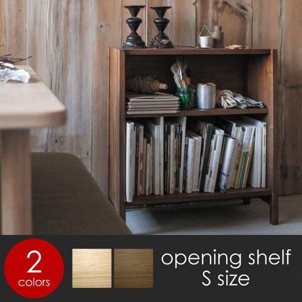 SIEVE カップボード 【送料無料】シーヴ opening shelf Sサイズ 収納 シェルフ 本棚 食器棚 北欧 家具 可動棚 シンプル 木製 ウッド 木 ブラウン 小型 ナチュラル かわいい インテリア おしゃれ