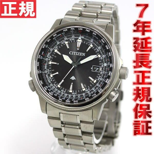 シチズン プロマスター CITIZEN PROMASTER エコドライブ ソーラー 電波時計 腕時計 メンズ ダイレクトフライト CB0130-51E