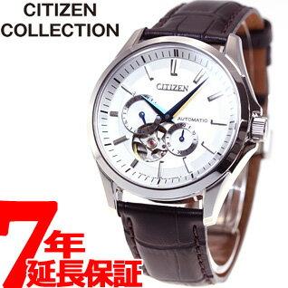 シチズン CITIZEN コレクション 腕時計 メンズ メカニカル 自動巻き NP1010-01A