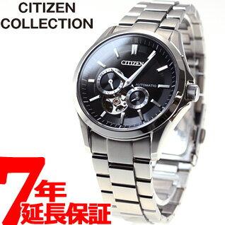 シチズン CITIZEN コレクション 腕時計 メンズ メカニカル 自動巻き NP1010-51E