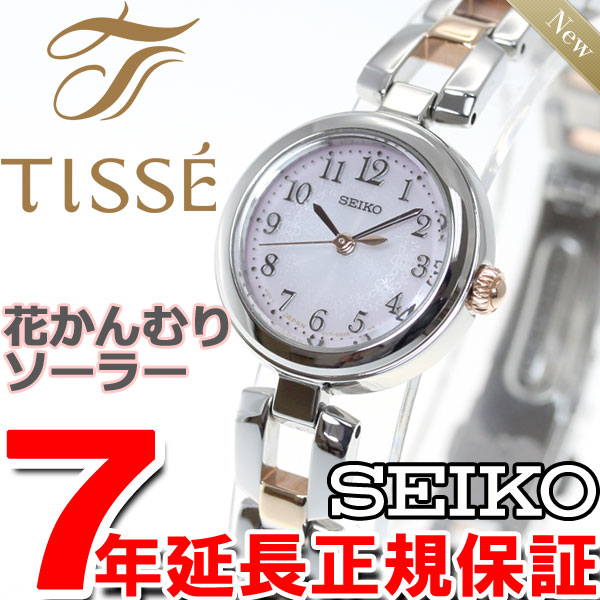 セイコー ティセ SEIKO TISSE ソーラー 腕時計 レディース SWFA165【あす楽対応】【即納可】