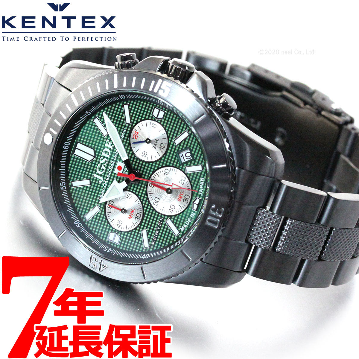 【1000円OFFクーポン!9月19日9時59分まで!】ケンテックス KENTEX 腕時計 メンズ JSDF PRO 陸上自衛隊 プロフェッショナルモデル クロノグラフ S690M-01