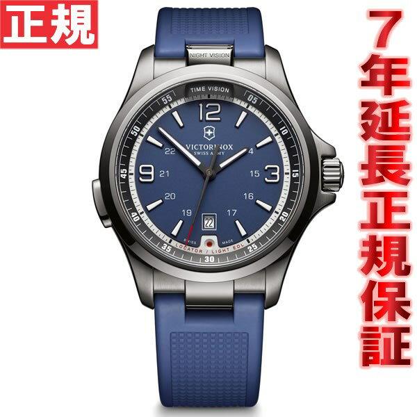 ビクトリノックス VICTORINOX 腕時計 メンズ ナイトビジョン NIGHT VISION ヴィクトリノックス スイスアーミー 241707