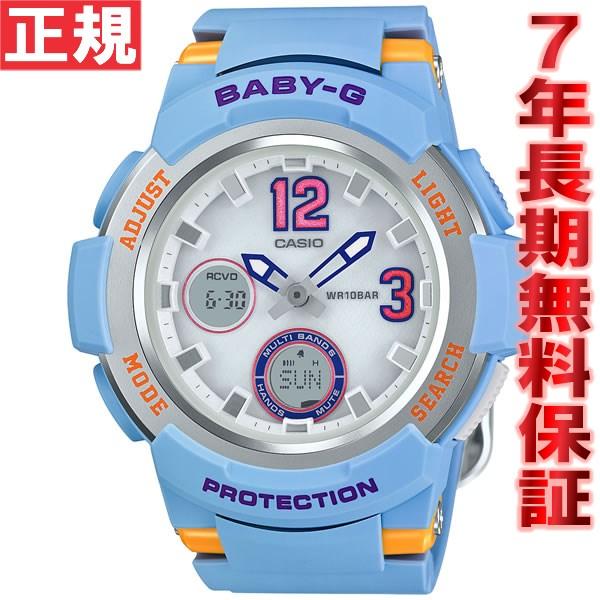 CASIO BABY-G カシオ ベビーG 電波 ソーラー 電波時計 腕時計 レディース ブルー アナデジ BGA-2100-2BJF
