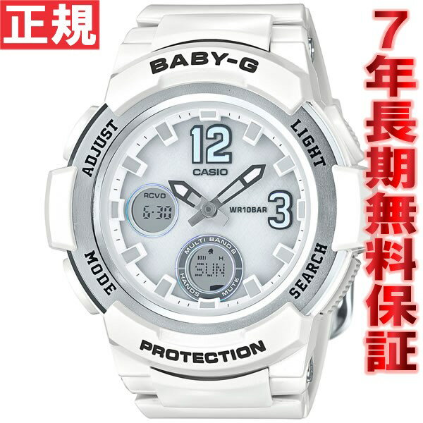 CASIO BABY-G カシオ ベビーG 電波 ソーラー 電波時計 腕時計 レディース ホワイト アナデジ BGA-2100-7BJF【あす楽対応】【即納可】