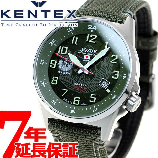 ケンテックス KENTEX ソーラー 腕時計 メンズ JSDF SOLAR STANDARD 陸上自衛隊モデル S715M-01