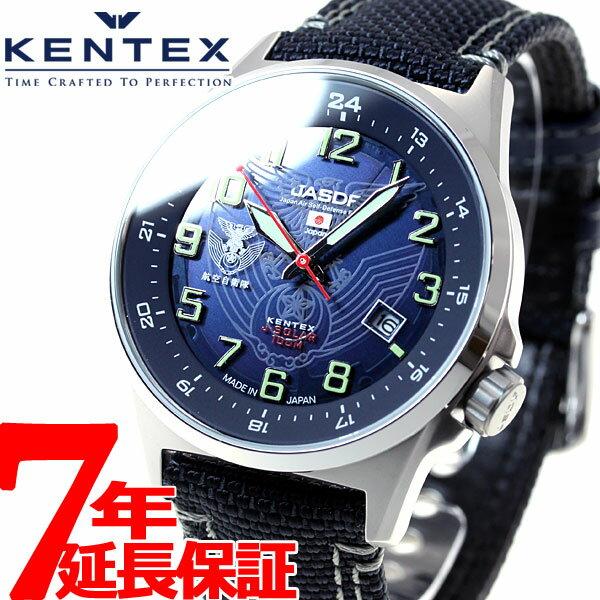 ケンテックス KENTEX ソーラー 腕時計 メンズ JSDF SOLAR STANDARD 航空自衛隊モデル S715M-02