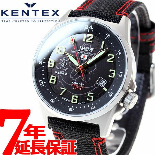 ケンテックス KENTEX ソーラー 腕時計 メンズ JSDF SOLAR STANDARD 海上自衛隊モデル S715M-03