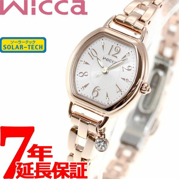 シチズン ウィッカ CITIZEN wicca ソーラー 腕時計 レディース ブレスライン KP2-566-91【あす楽対応】【即納可】