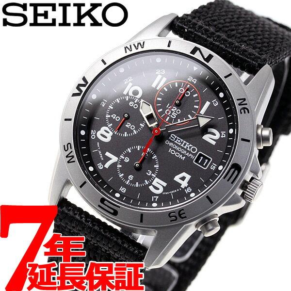 セイコー SEIKO 逆輸入 クロノグラフ ブラック 腕時計 メンズ SND399P1【あす楽対応】【即納可】