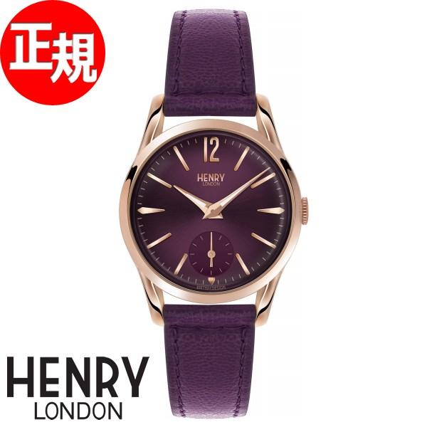 ヘンリーロンドン HENRY LONDON 腕時計 レディース HAMPSTEAD HL30-US-0076【2017 新作】