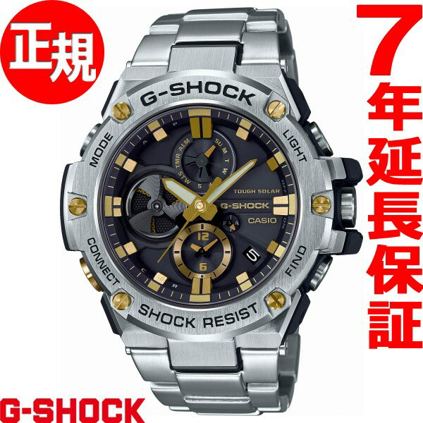 カシオ Gショック Gスチール CASIO G-SHOCK G-STEEL ソーラー 腕時計 メンズ タフソーラー GST-B100D-1A9JF【2017 新作】【あす楽対応】【即納可】