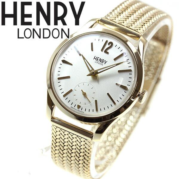 【1000円OFFクーポン!9月19日9時59分まで!】ヘンリーロンドン HENRY LONDON 腕時計 レディース WESTMINSTER HL30-UM-0004【2017 新作】【あす楽対応】【即納可】