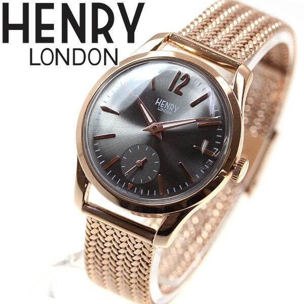 【1000円OFFクーポン!9月19日9時59分まで!】ヘンリーロンドン HENRY LONDON 腕時計 レディース FINCHLEY HL30-UM-0116【2017 新作】【あす楽対応】【即納可】