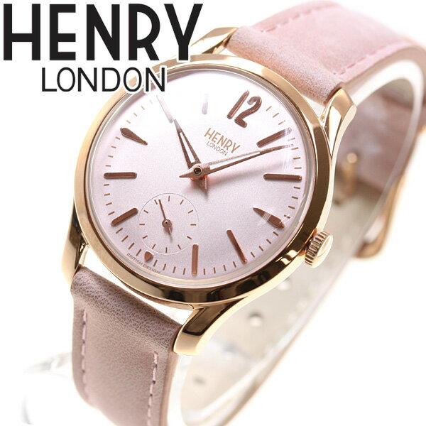ヘンリーロンドン HENRY LONDON 腕時計 レディース SHOREDITCH HL30-US-0154【2017 新作】【あす楽対応】【即納可】