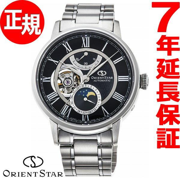 オリエントスター ORIENT STAR 腕時計 メンズ 自動巻き オートマチック メカニカル ムーンフェイズ RK-AM0004B【2017 新作】