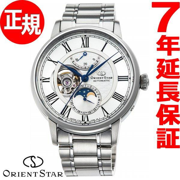 オリエントスター ORIENT STAR 腕時計 メンズ 自動巻き オートマチック メカニカル ムーンフェイズ RK-AM0005S【2017 新作】