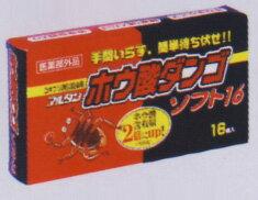 ホウ酸ダンゴソフト16 16粒 50箱入り 1箱あたり420円