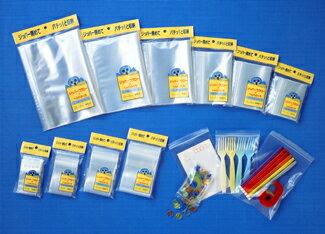 ジッパーフクローのべんりぶくろNEW A-8 切手がはいるサイズ30枚x50箱=1500枚 1枚当り6.7円