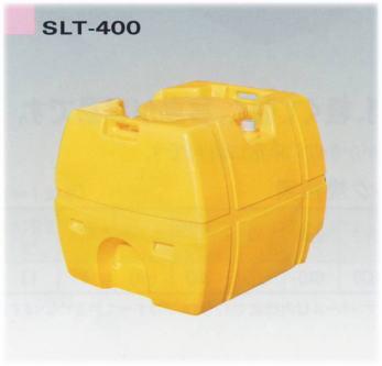 密閉型 スーパーローリータンク SLT400 容量400L