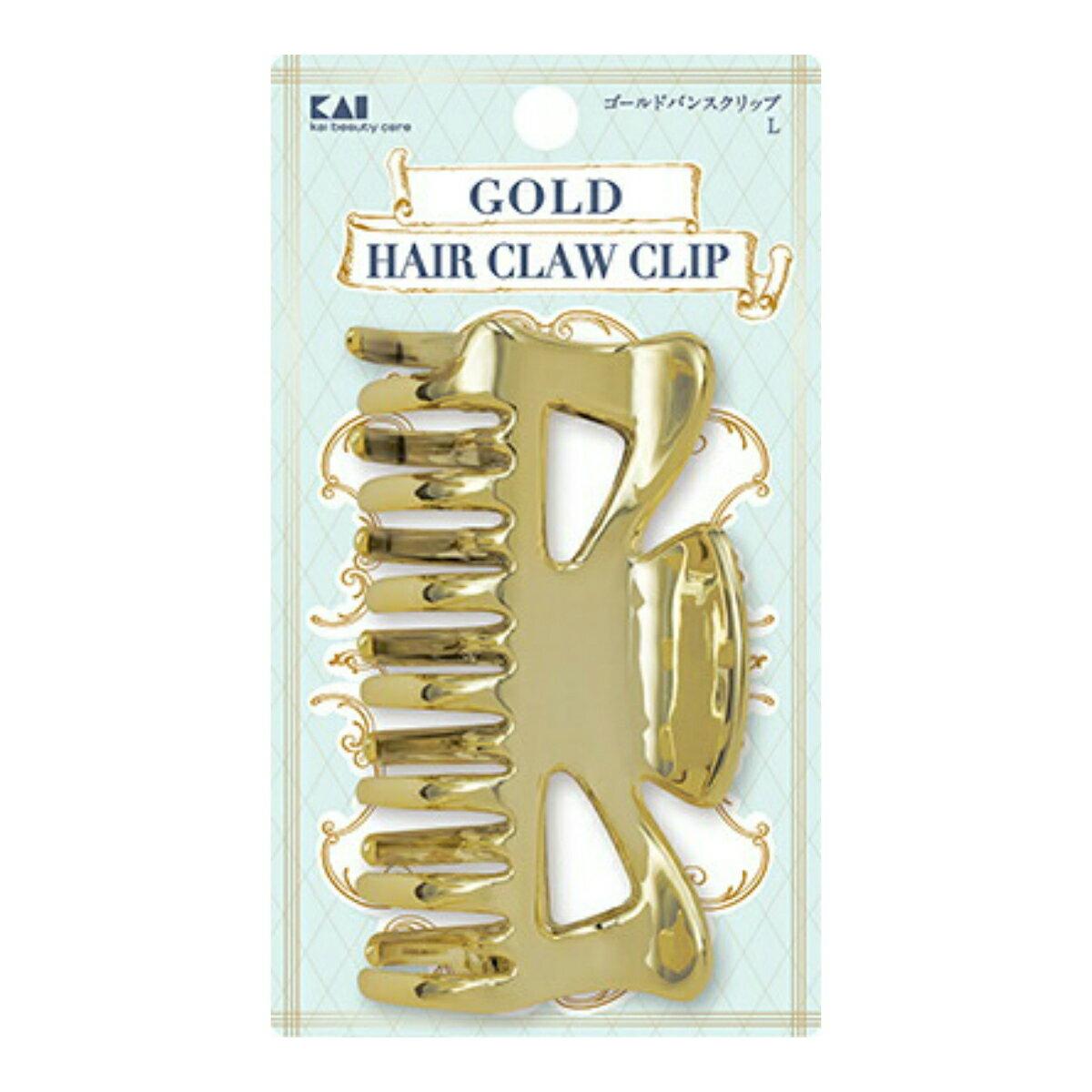 【ケース販売 送料無料】 HA3080 ゴールドバンスクリップ L ヘアアクセサリー×240個セット (4901601300925)