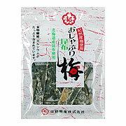【 送料無料 】 中野物産 おしゃぶり昆布梅×120個セット (4903850065679)