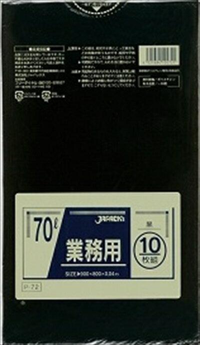 【送料無料・まとめ買い×040】【ジャパックス】業務用 ゴミ袋 70L 10枚入り 黒 P-72 ×040点セット(4521684105721)