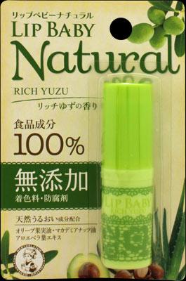 【240個で送料無料】メンソレータム リップベビー ナチュラル 4g ( リッチゆずの香り ) ×240点セット ( 4987241143993 )