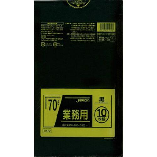 【送料無料】メタロセン配合 業務用ポリ袋 黒 70L 10枚入×40点セット まとめ買い特価!ケース販売 ( 4521684410726 )