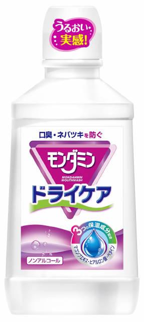 【送料無料】アース製薬 モンダミン ドライケア 600ml×12点セット ( マウスウォッシュ ) ( 4901080513014 )