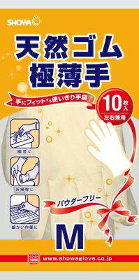 【送料無料】ショーワグローブ 天然ゴム極薄手 Mサイズ パウダーフリー 10枚入×120点セット ( 4901792026956 )