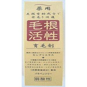 【送料無料・まとめ買い×5】薬用 毛根活性 育毛剤 150ml 医薬部外品×5点セット ( 4964653102787 )