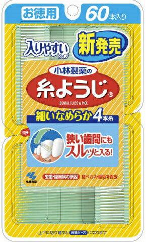 【48個で送料無料】小林製薬 入りやすい糸ようじ ( 内容量:60本 ) ×48点セット ( 4987072042779 )