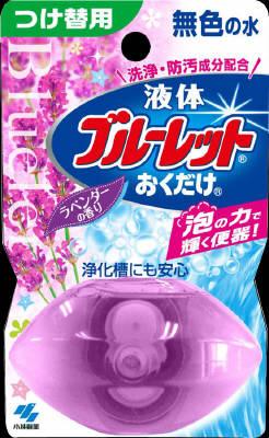 【送料無料】小林製薬 液体ブルーレットおくだけ 付替 ラベンダー 70ML×48点セット まとめ買い特価!ケース販売 ( 4987072069813 )