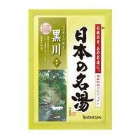 ��料無料】�スクリン 日本��湯 黒� 1包 30g ( 温泉タイプ入浴剤 ) ×120点セット ���買�特価�ケース販売 ( 4548514135093 )