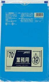 【送料無料】P-71 70L10枚青業務用×40点セット まとめ買い特価!ケース販売 ( 4521684105714 )