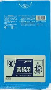 【送料無料】P-91 90L10枚青業務用×30点セット まとめ買い特価!ケース販売 ( 4521684106919 )
