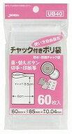 【送料無料】ジャパックス UB-40 チャック袋B60枚×100点セット まとめ買い特価!ケース販売 ( 4521684308023 )