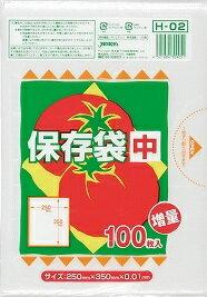 【送料無料】H-02 保存袋中サイズ100枚HDタイプ×80点セット まとめ買い特価!ケース販売 ( 4521684309051 )
