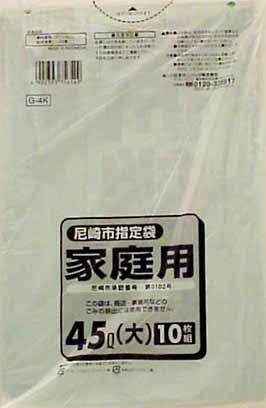 【送料無料】G-4K 尼崎市指定袋 45L 10枚×60点セット まとめ買い特価!ケース販売 ( 4902393756549 )