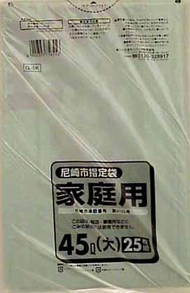 【送料無料】G-5K 尼崎市指定袋 45L 25枚×24点セット まとめ買い特価!ケース販売 ( 4902393756556 )