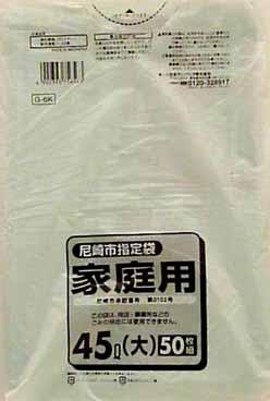 【送料無料】G-6K 尼崎市指定袋 45L 50枚×12点セット まとめ買い特価!ケース販売 ( 4902393756563 )