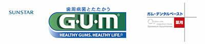【送料無料】サンスター GUM ( ガム ) 薬用 デンタルペースト 155g×80点セット まとめ買い特価!ケース販売 ( 4901616009691 )