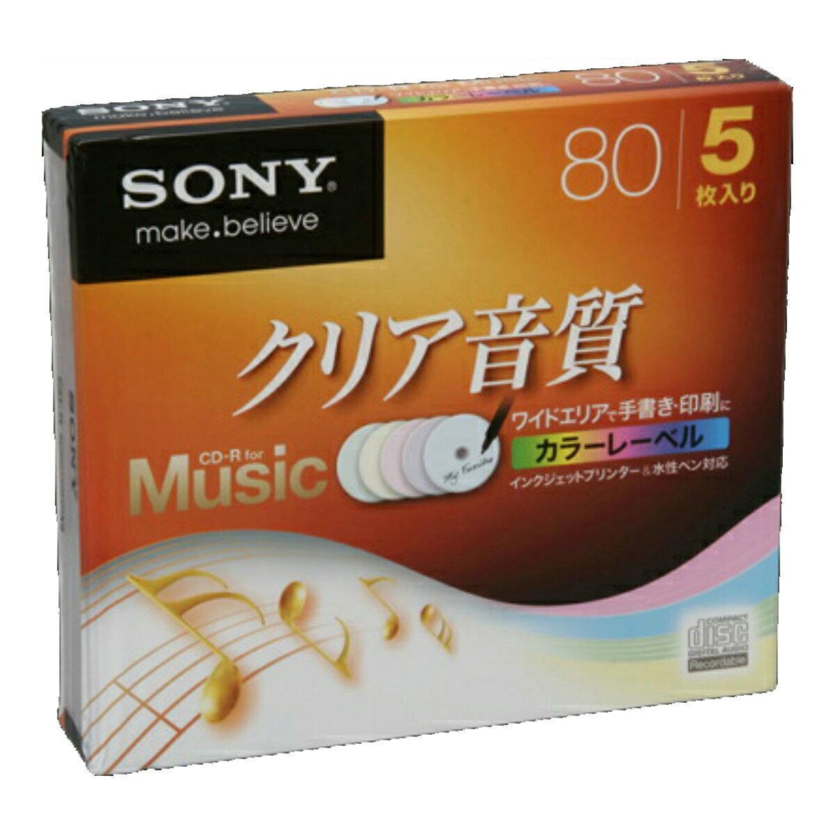 【20個で送料無料】ソニーマーケティング *録音用CD-R 5CRM80HPXS×20点セット ( 4905524836745 )