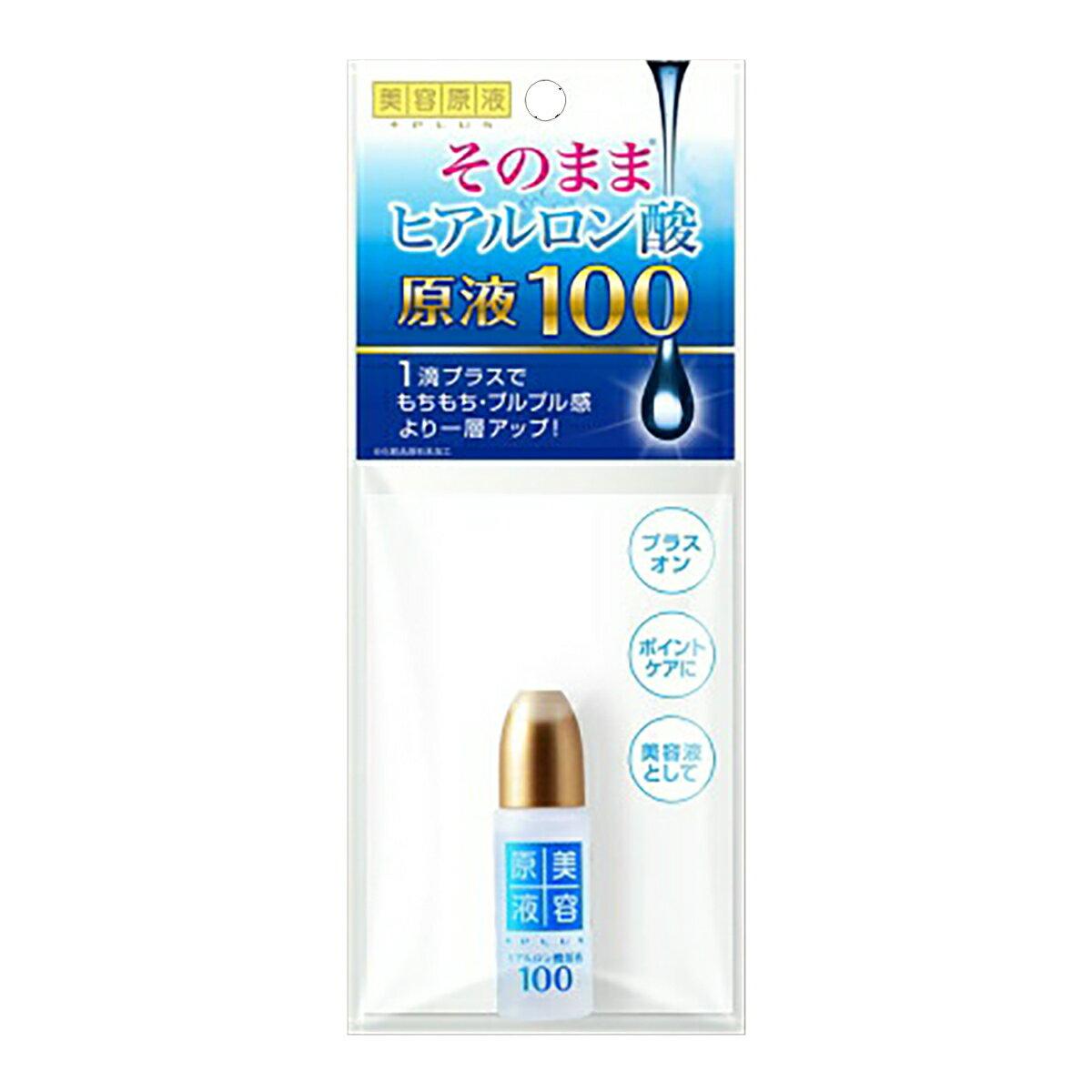 美容原液 ヒアルロン酸 原液100 Sサイズ 10ml×96個セット ( 4936201101412 )