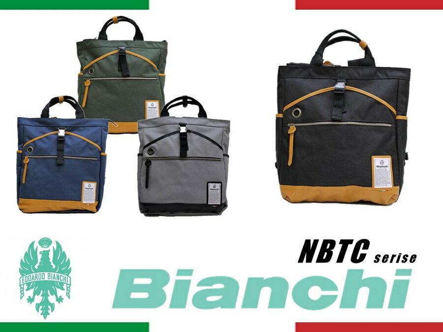 NBTC43 Bianchi ビアンキ トート リュック メンズ レディース 2WAY【日本正規品】