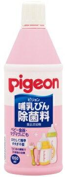 【まとめ買い】*ほ乳びん除菌料 1050ML R×6個セット (4902508120845)